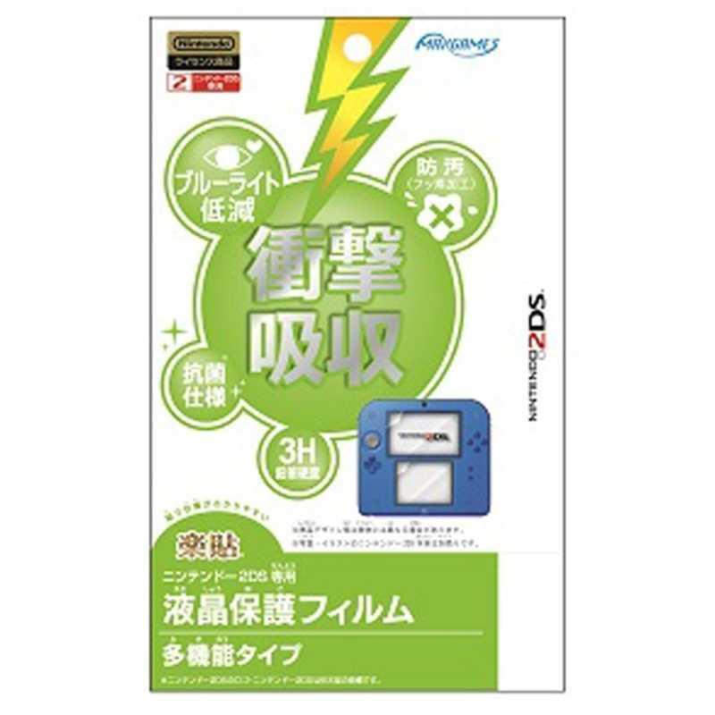 マックスゲームズ ニンテンドー2DS専用 液晶保護フィルム 多機能タイプ NFTRG-02の商品画像|ナビ