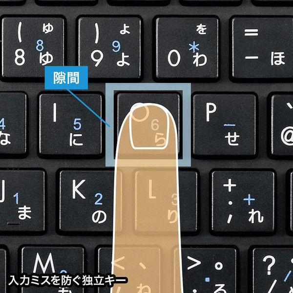 サンワサプライ USBスリムキーボード SKB-SL27BK(ブラック)の商品画像 3