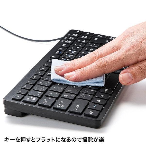 サンワサプライ USBスリムキーボード SKB-SL27BK(ブラック)の商品画像 4
