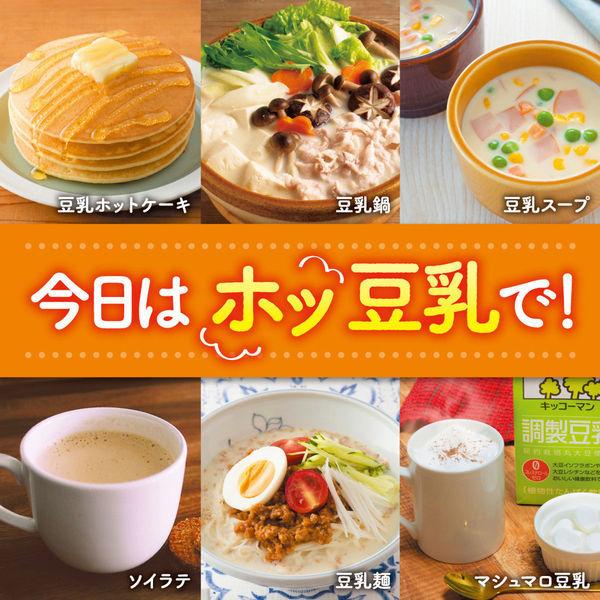キッコーマン 豆乳飲料 紅茶 200ml 紙パック 1ケース(18本)の商品画像|3