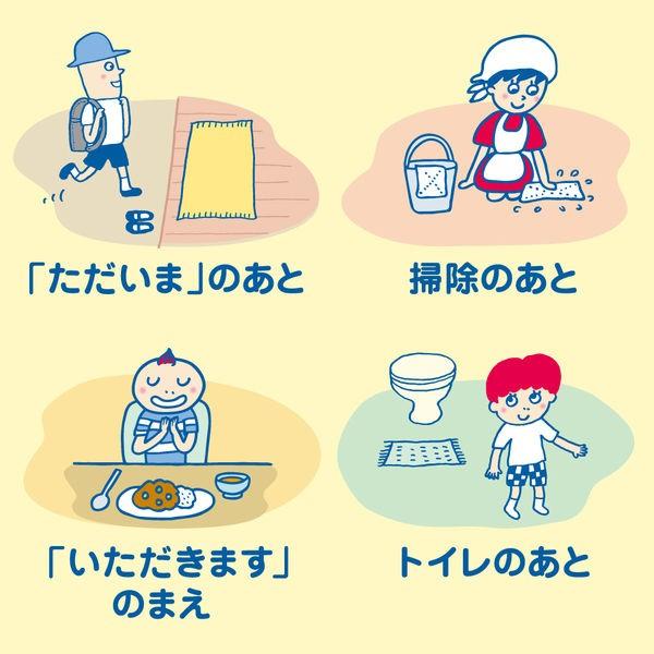 花王 ビオレu 泡ハンドソープ 詰替用の商品画像 4