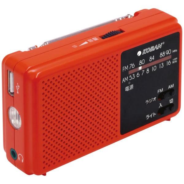 防災用 手回し 備蓄ラジオ 赤 ECO-5 1台 太知ホールディングス