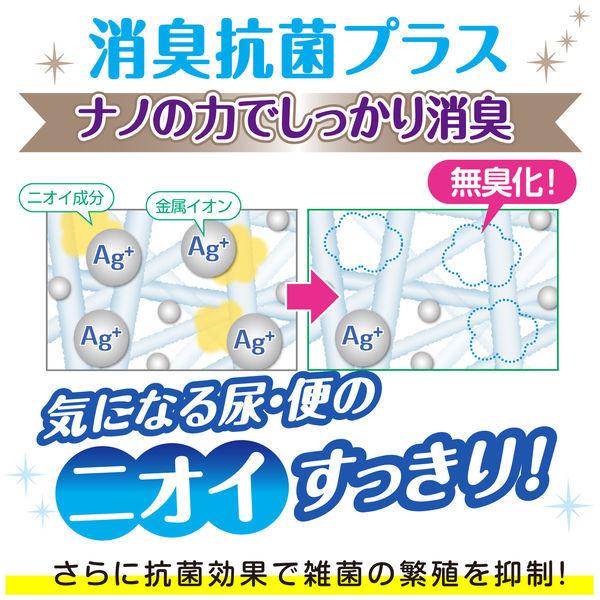 肌ケア アクティ ふんわりフィット 気持ちいい 紙パンツ用 尿とりパッド 34枚×6袋の商品画像|4