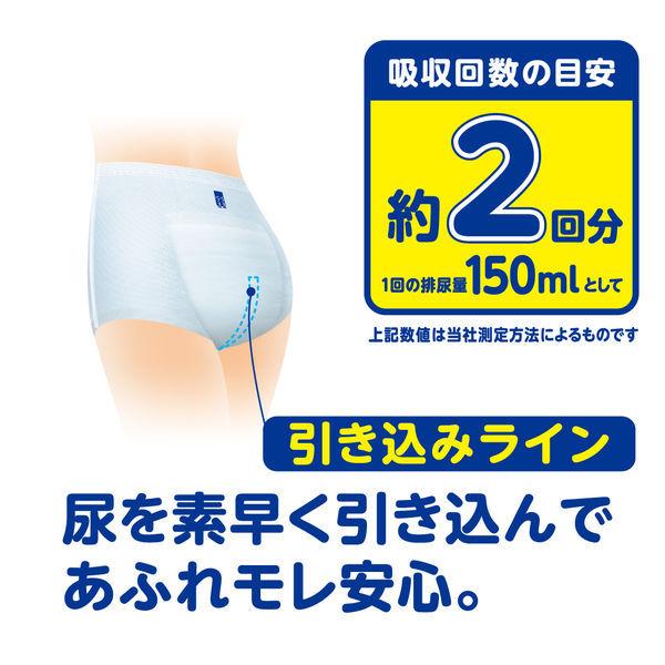 アテント うす型パンツ 下着安心プラス M-L 2枚の商品画像|3