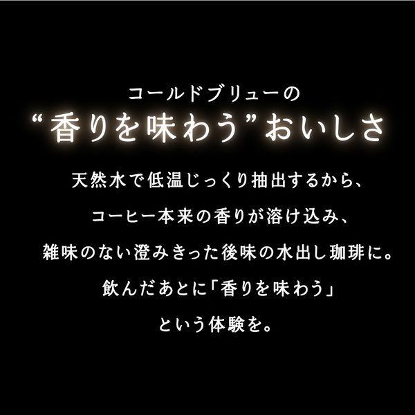 UCC BLACK COLD BREW 500ml × 24本 ペットボトルの商品画像|3