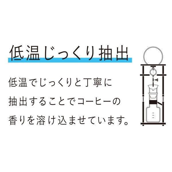 UCC BLACK COLD BREW 500ml × 24本 ペットボトルの商品画像|4