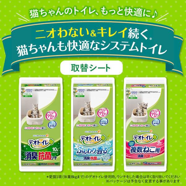 1週間消臭・抗菌デオトイレ 複数ねこ用 消臭・抗菌シート [8枚]の商品画像 3