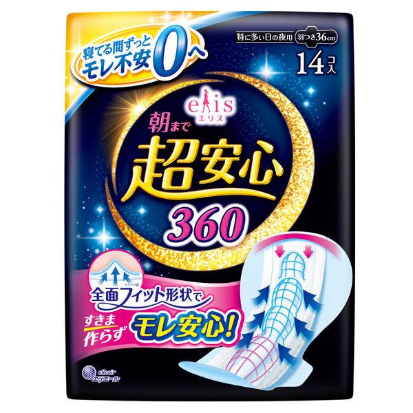 大王製紙 エリス 朝まで超安心 Wブロック 360(特に多い日の夜用)羽つき 14枚入りの商品画像|2