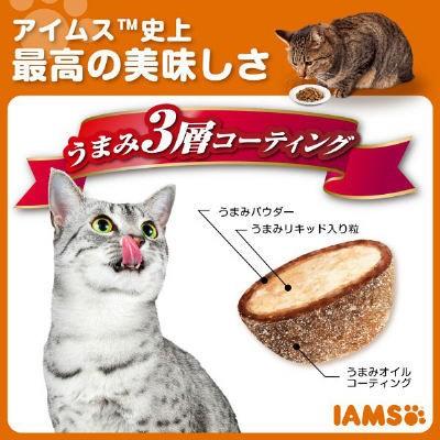 アイムス 成猫用 体重管理用 チキン 1.5kg×6個の商品画像|4