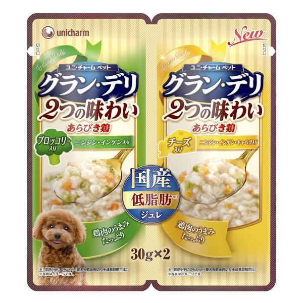 グラン・デリ 2つの味わい パウチ ジュレ 成犬用 ブロッコリー&チーズ(30g×2)×4個の商品画像|2