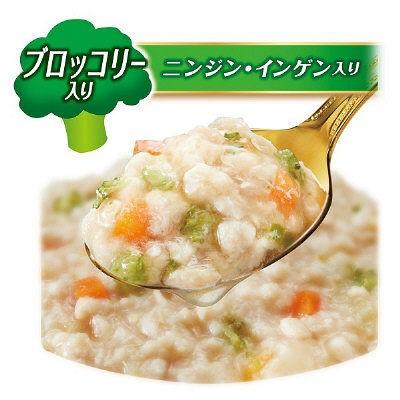 グラン・デリ 2つの味わい パウチ ジュレ 成犬用 ブロッコリー&チーズ(30g×2)×4個の商品画像|4