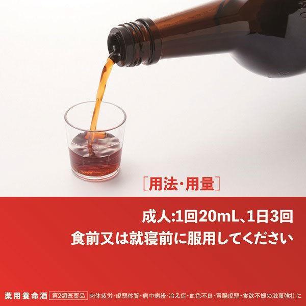 薬用養命酒 700mL 1本の商品画像 4