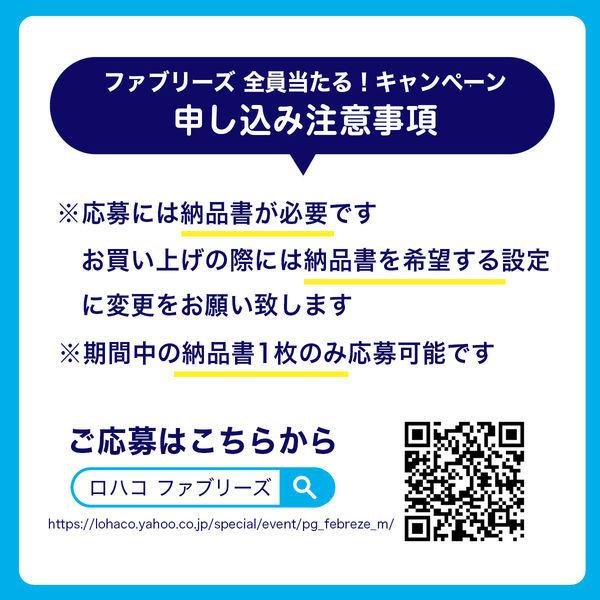 ファブリーズ ダブル除菌 香料無添加 布用消臭スプレー 詰替用 320mlの商品画像|4