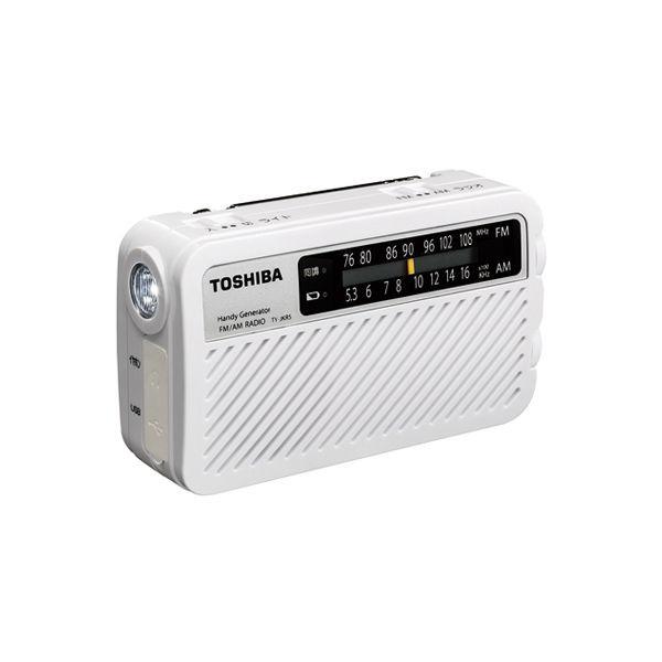 アウトレット 東芝 手回し充電ラジオ 防水・防塵仕様 白色LEDライト付 USB端子付 1台 TY-JKR5(W) 東芝エルイートレーディング