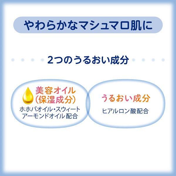 花王 ニベア マシュマロケアボディムース(シルキーフラワーの香り)150gの商品画像|3