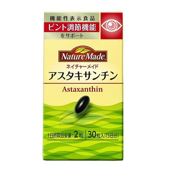 大塚製薬 ネイチャーメイド アスタキサンチン 30粒 × 1個の商品画像|2