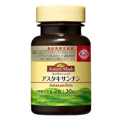 大塚製薬 ネイチャーメイド アスタキサンチン 30粒 × 1個の商品画像|3