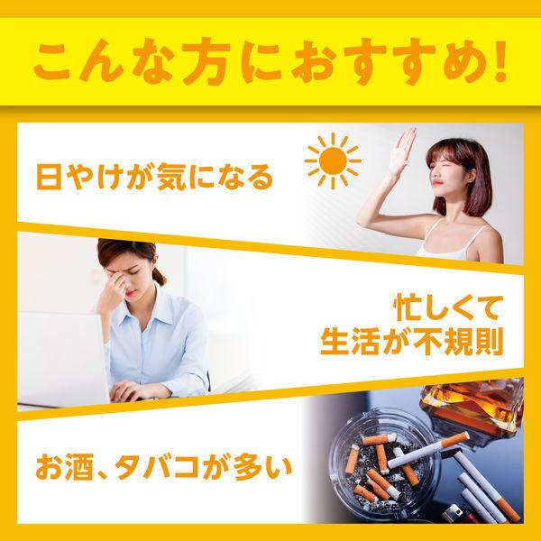 DHC ビタミンC 60日分 120粒 × 1個の商品画像|4