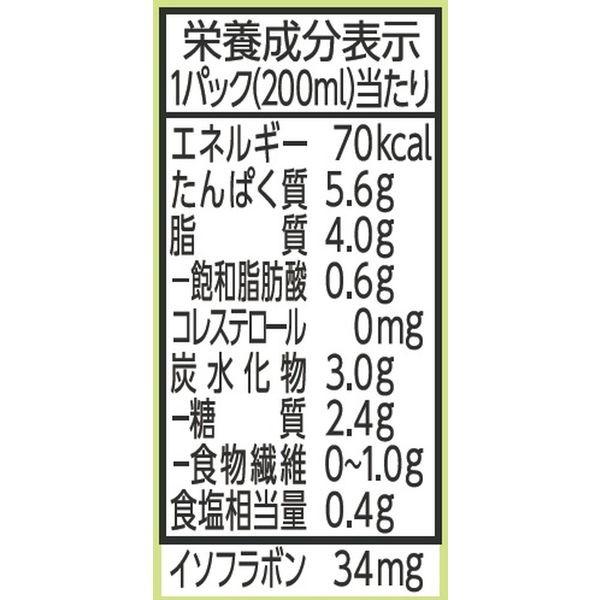 マルサンアイ 調製豆乳 カロリー45%オフ 200ml 紙パック 1ケース(24本)の商品画像|3