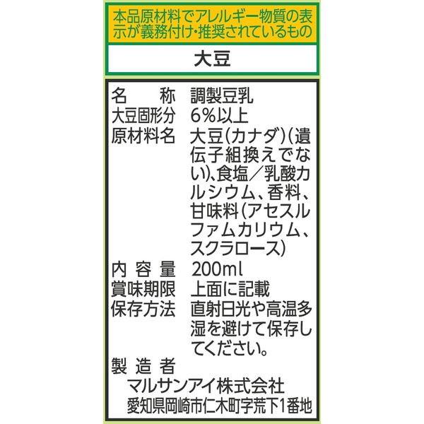 マルサンアイ 調製豆乳 カロリー45%オフ 200ml 紙パック 1ケース(24本)の商品画像|4
