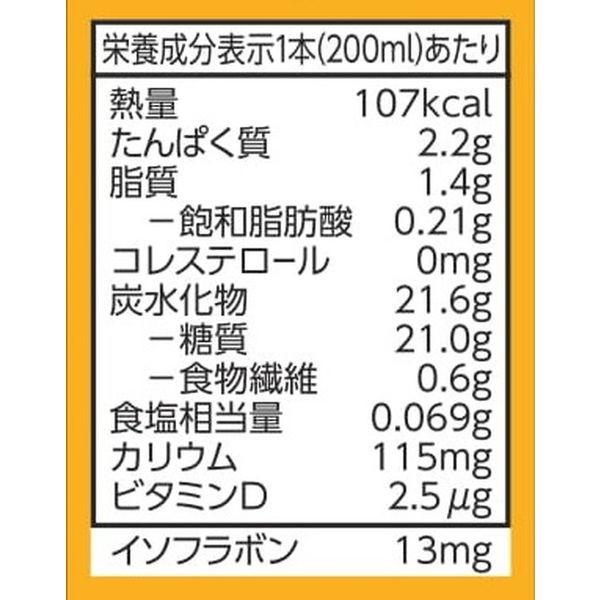 キッコーマン 豆乳飲料 フルーツミックス 200ml 紙パック 1ケース(18本)の商品画像 2