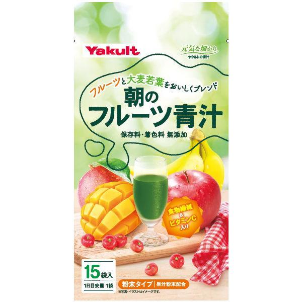 ヤクルト 朝のフルーツ青汁 15袋 × 1個の商品画像|2