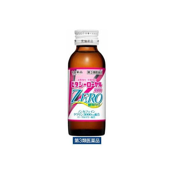ビタシーローヤル3000ZERO 100mL 10本の商品画像|2