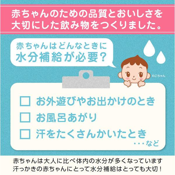 和光堂 ベビーのじかん 赤ちゃんの純水 ペットボトル 2000mlx3本の商品画像|3