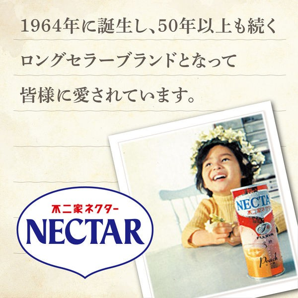 ネクターミックス 350g × 24本 缶の商品画像 3