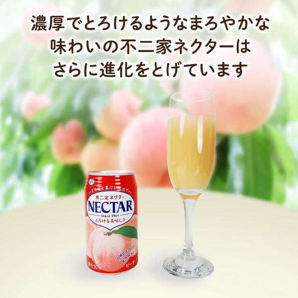 ネクターミックス 350g × 24本 缶の商品画像 4