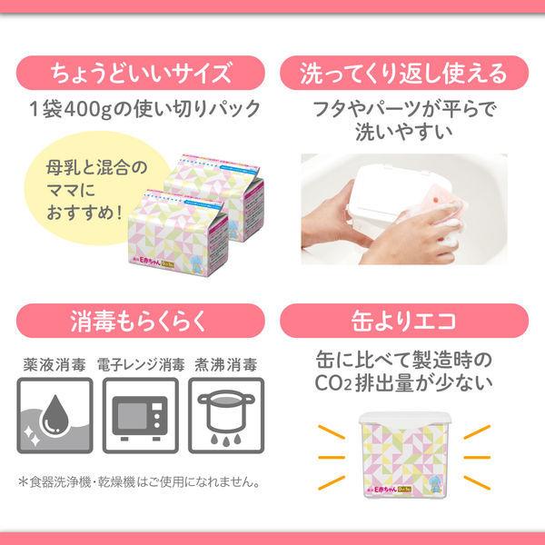 森永乳業 E赤ちゃん エコらくパック つめかえ用 400gx2袋(800g)の商品画像|4