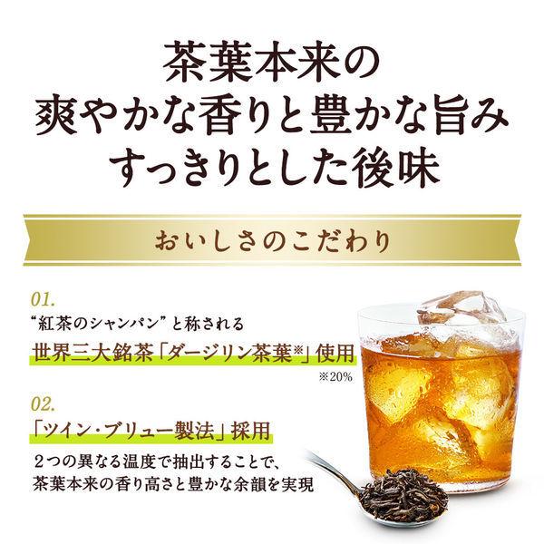 キリンビバレッジ KIRIN 午後の紅茶 おいしい無糖 500ml×24本 ペットボトルの商品画像 4