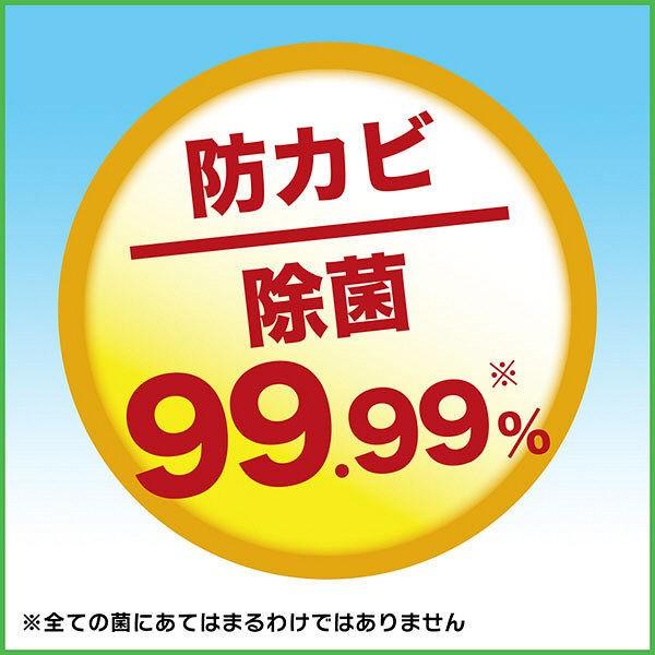 スクラビングバブル 激泡バスクリーナーEX シトラスの香り 570ml×2本の商品画像|4