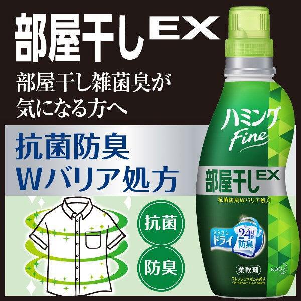 ハミングファイン 部屋干しEX [つめかえ用] フレッシュサボンの香り 450ml × 1個の商品画像|4