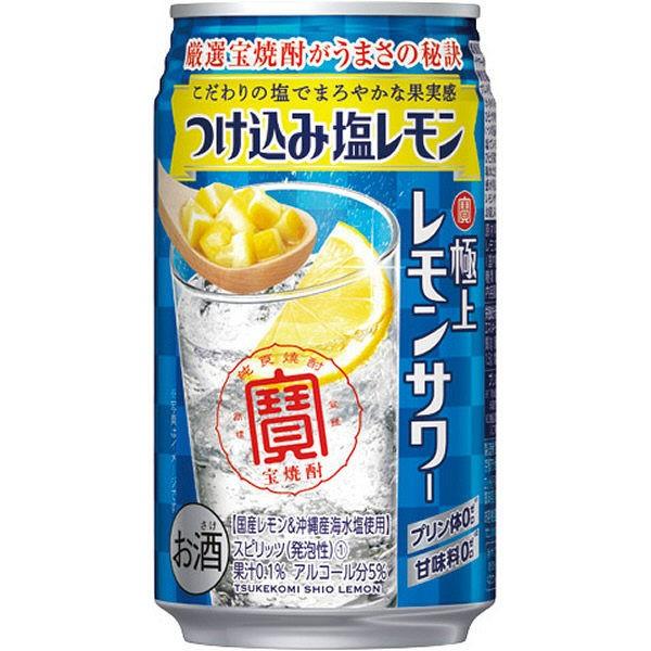 寶 極上レモンサワー つけ込み塩レモン 350ml缶 1ケース(24本)の商品画像 3