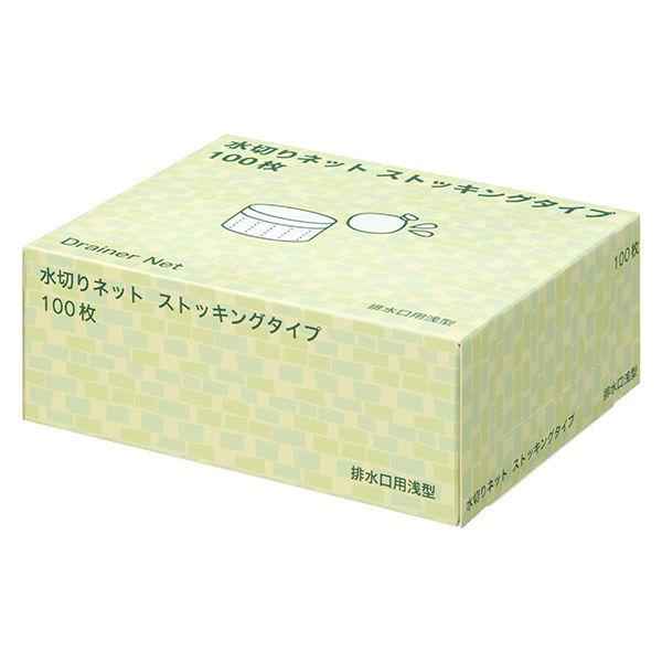 水切りネット ストッキングタイプ 浅型排水口用 1箱(100枚入)