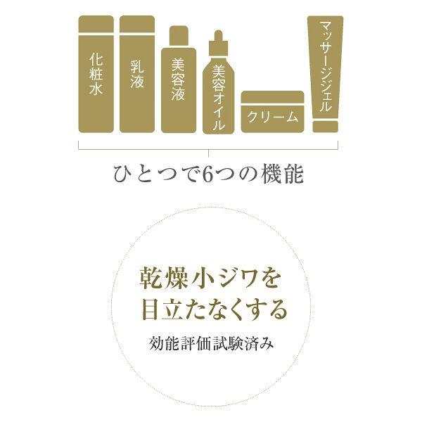 キューサイ スーパーオールインワン美容ジェルクリーム コラリッチEX 55gの商品画像|4