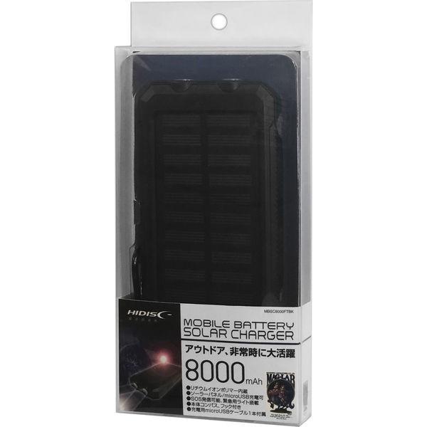 磁気研究所 モバイルバッテリー MBSC8000FTBK 8,000mAh ソーラーチャージャー 2USB+高輝度LEDライト搭載 出力最大2.4A
