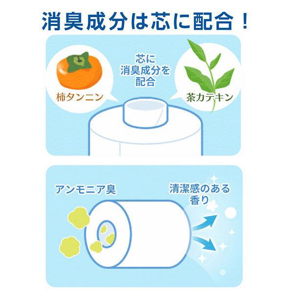 大王製紙 エリエール 消臭+トイレットティシュー しっかり香るフレッシュクリアの香り コンパクト ダブル 37.5m 8ロールの商品画像|2