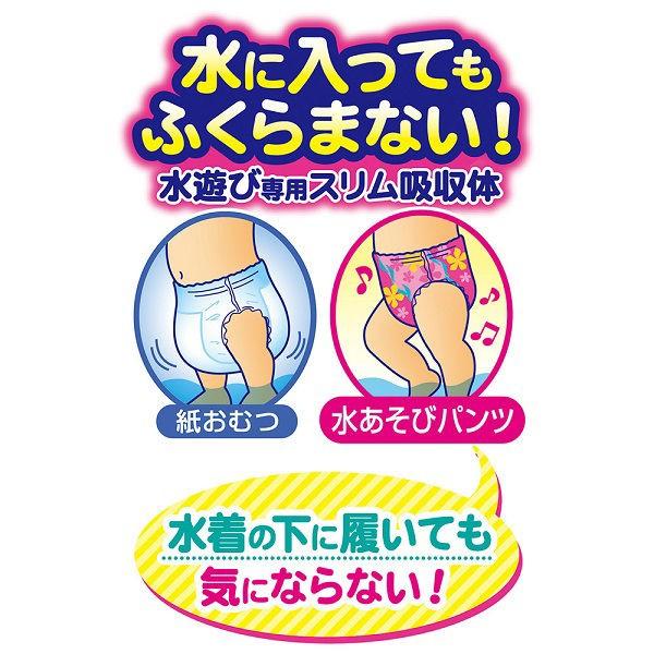 ムーニー 水あそびパンツ 女の子用 Lサイズ 10x1パックの商品画像|3