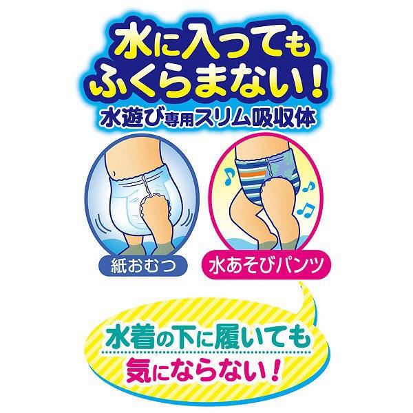 ムーニー 水あそびパンツ 男の子用 Lサイズ 10x1パックの商品画像|3