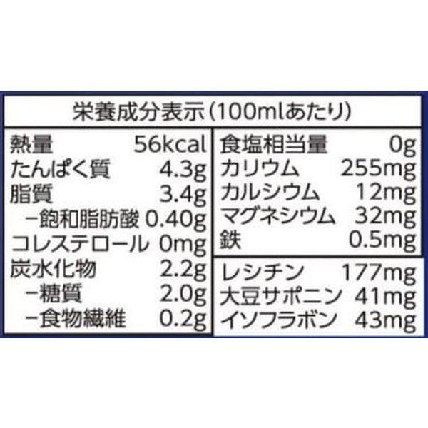 キッコーマン 北海道産大豆 無調整豆乳 1L 紙パック 1ケース(6本)の商品画像|2