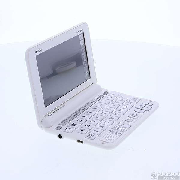 カシオ XD-G5700MED[エクスワード XD-G5700 医学]の商品画像|4