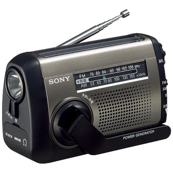 ソニー(SONY) 【ワイドFM対応】FM/AMポータブルラジオ ICF-B99S C 【手回し対応】