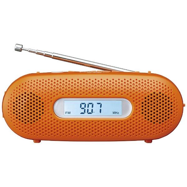 【お取り寄せ】パナソニック 【ワイドFM対応】FM/AM 手回し充電ラジオ(オレンジ) RF-TJ20-D