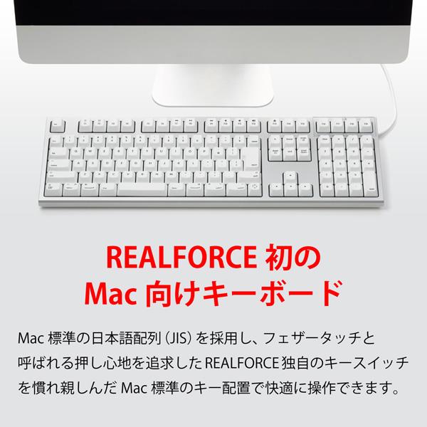 REALFORCE SA for Mac R2SA-JP3M-WH (ホワイト)の商品画像|3