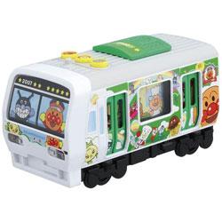 ジョイパレット しゅっぱつ おしゃべりアンパンマン列車の商品画像|ナビ
