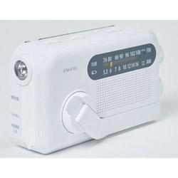 ヤマゼン 手回し充電ラジオ BTM-R100(W)