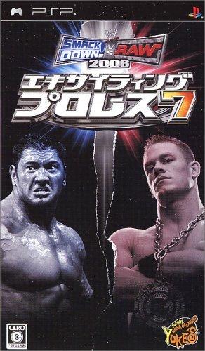【PSP】ユークス エキサイティングプロレス7 SMACKDOWN!VS.RAW 2006の商品画像 ナビ