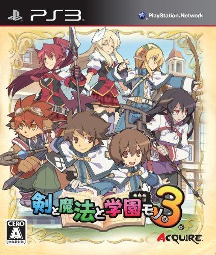 【PS3】アクワイア 剣と魔法と学園モノ。3の商品画像 ナビ